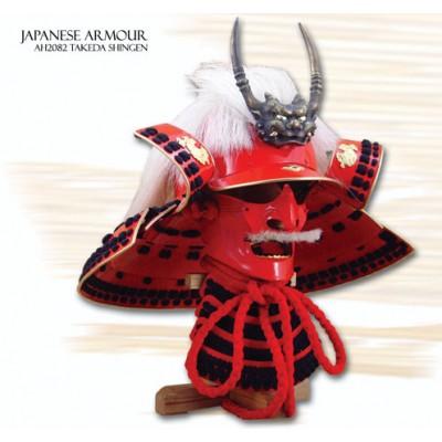 Samurai Helmet Paul Chen 2082