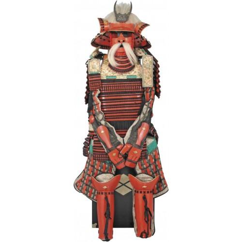 Hanwei Samurai Armour ah2144