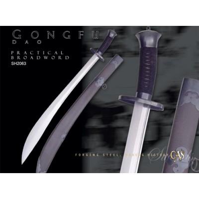 Hanwei Gongfu Dao sh2063