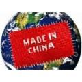 Import no Brand