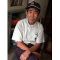 Nagao Higo no Kami