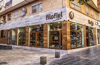 Avda. Pablo Iglesias, 11 - 04003 - Almería